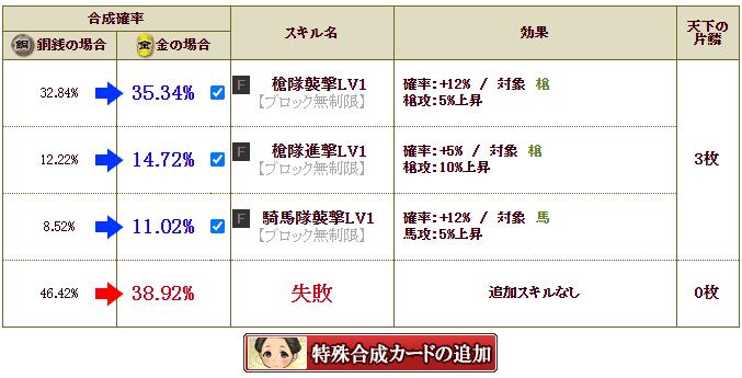 f:id:masaixa2019:20201006035828p:plain