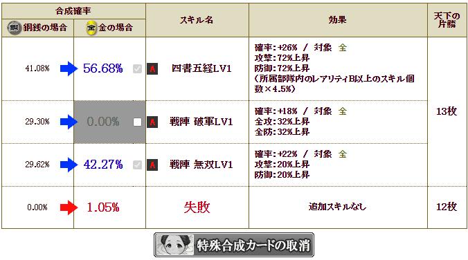 f:id:masaixa2019:20201006035915p:plain