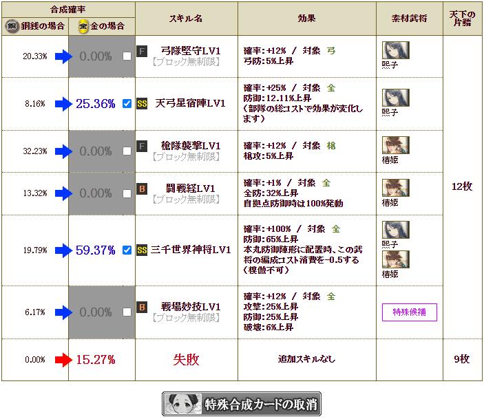 f:id:masaixa2019:20201006040536p:plain