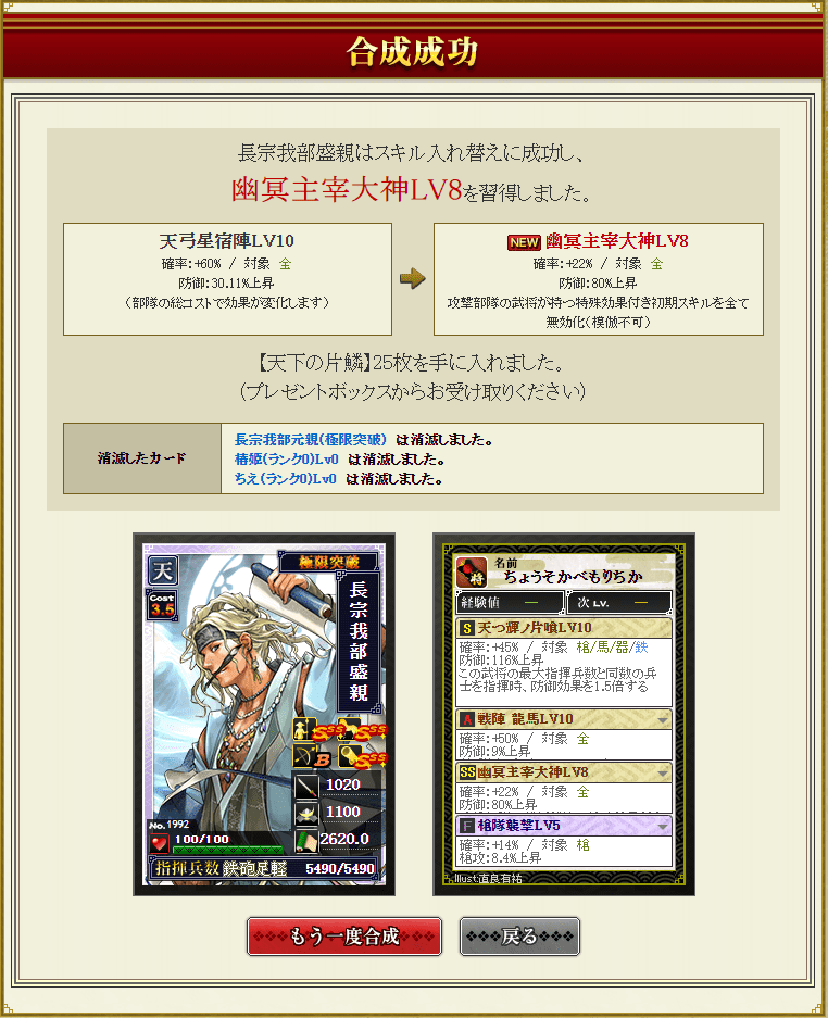 f:id:masaixa2019:20201006041625p:plain