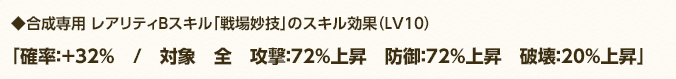 f:id:masaixa2019:20201015235815p:plain