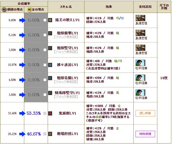 f:id:masaixa2019:20201016001020p:plain