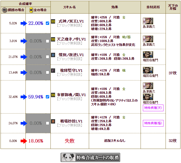f:id:masaixa2019:20201016002002p:plain