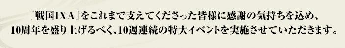 f:id:masaixa2019:20201016004230p:plain