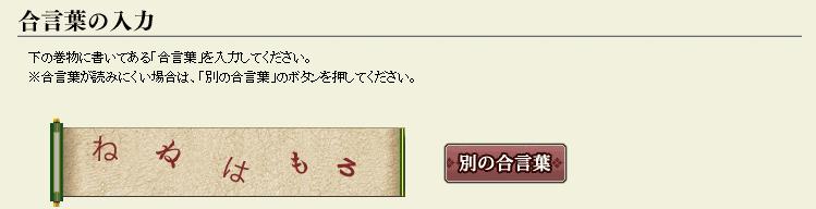 f:id:masaixa2019:20201016043236p:plain