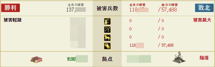 f:id:masaixa2019:20201031055053p:plain