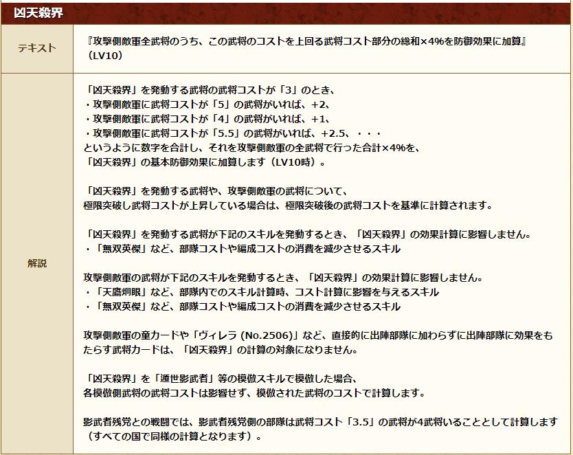 f:id:masaixa2019:20201215232813p:plain