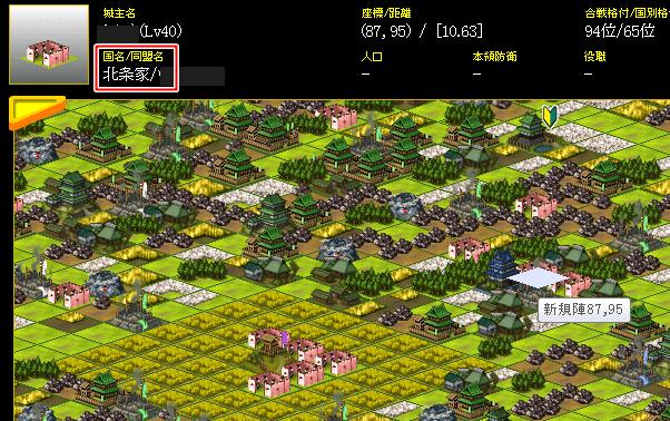 f:id:masaixa2019:20210104210442p:plain