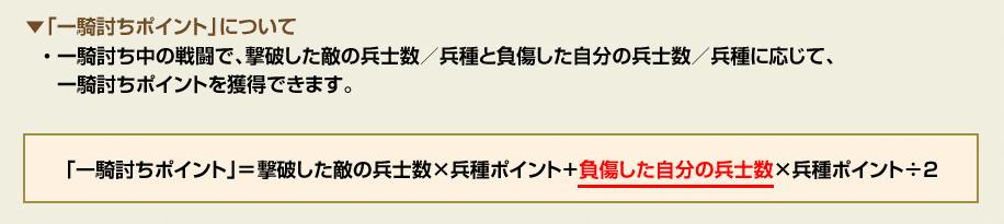 f:id:masaixa2019:20210123212514p:plain
