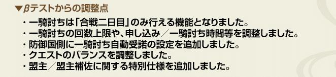 f:id:masaixa2019:20210123212524p:plain