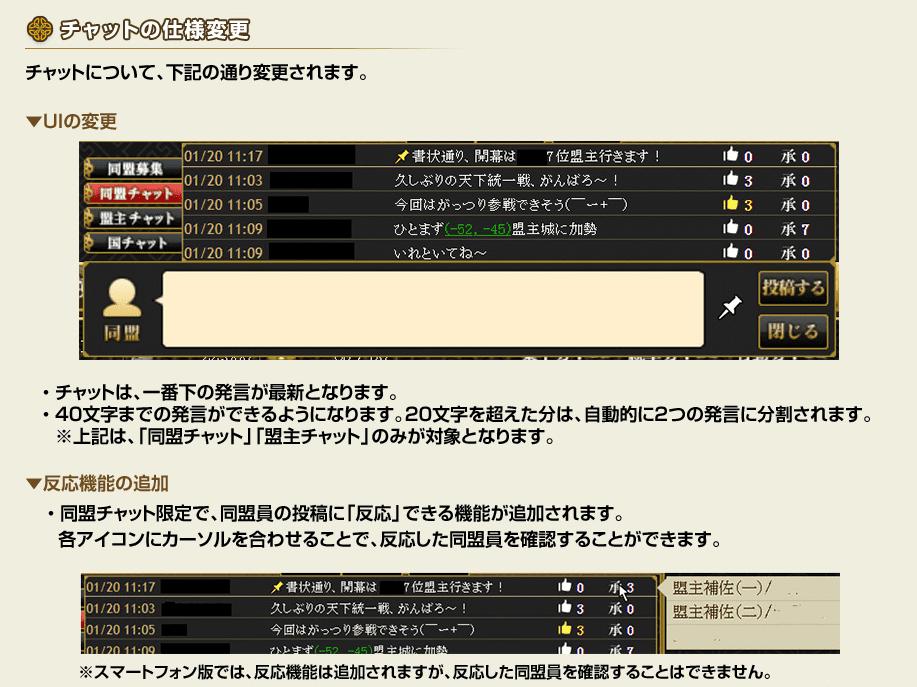 f:id:masaixa2019:20210123212701p:plain