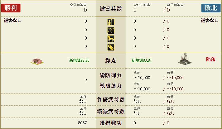 f:id:masaixa2019:20210127234827p:plain