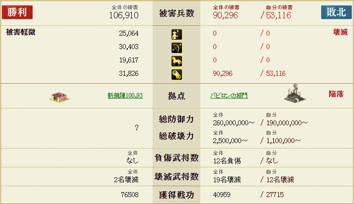f:id:masaixa2019:20210127235629p:plain