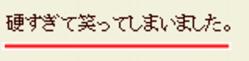 f:id:masaixa2019:20210201124932p:plain