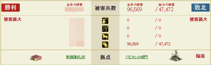 f:id:masaixa2019:20210201125525p:plain