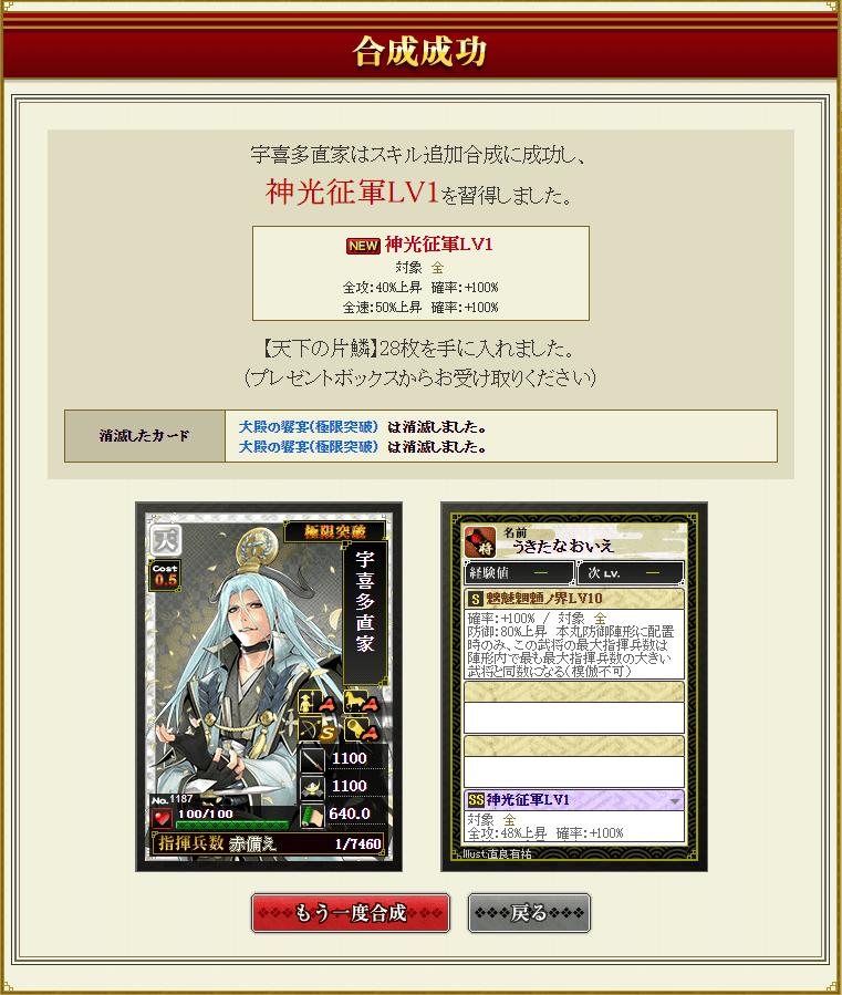 f:id:masaixa2019:20210206211746p:plain