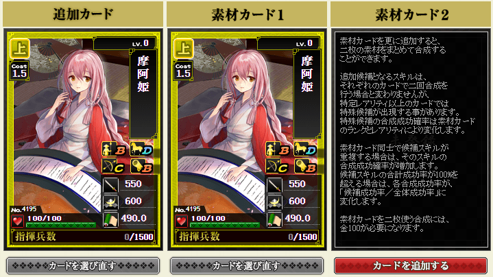 f:id:masaixa2019:20210213045558p:plain
