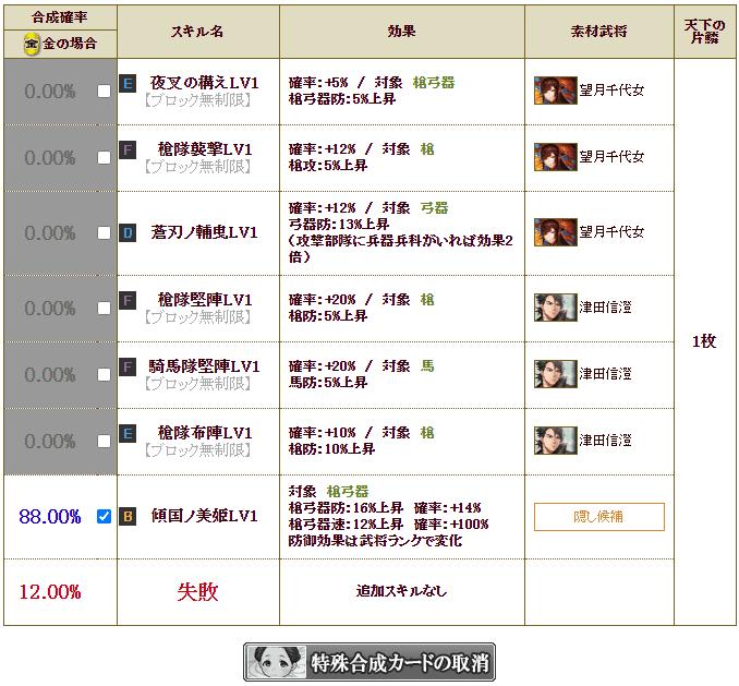 f:id:masaixa2019:20210213051158p:plain