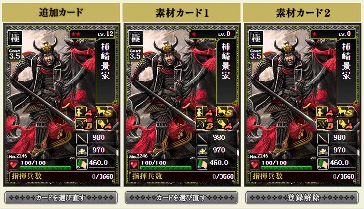 f:id:masaixa2019:20210213051411p:plain