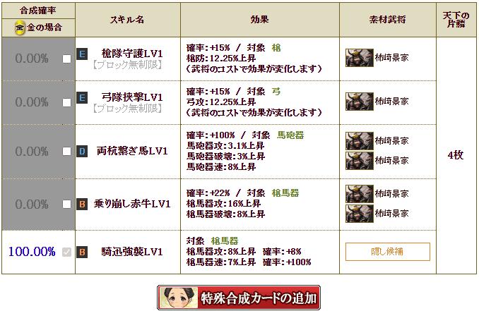 f:id:masaixa2019:20210213051549p:plain
