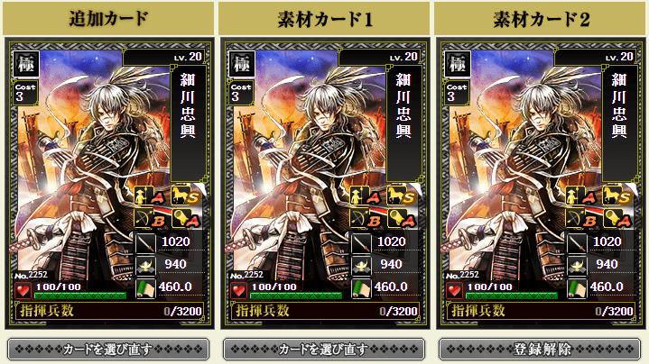 f:id:masaixa2019:20210213052256p:plain