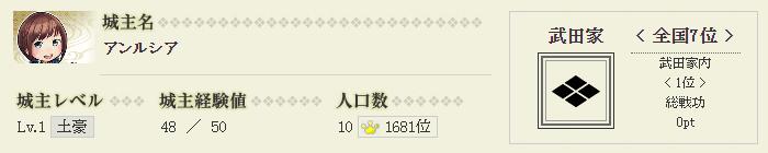 f:id:masaixa2019:20210214131712p:plain