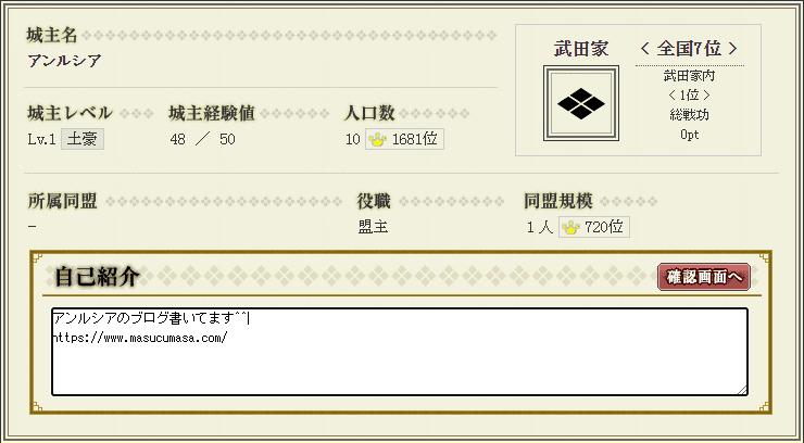 f:id:masaixa2019:20210214132458p:plain