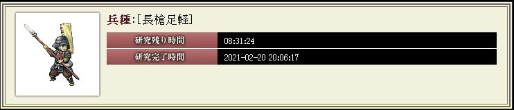 f:id:masaixa2019:20210220234051p:plain