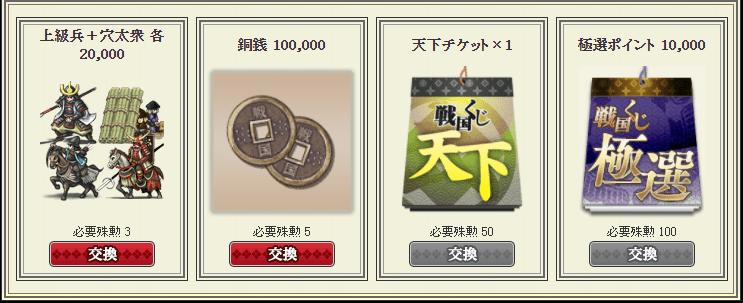 f:id:masaixa2019:20210223022707p:plain