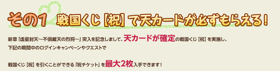 f:id:masaixa2019:20210302213448p:plain