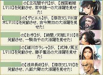 f:id:masaixa2019:20210313133000p:plain