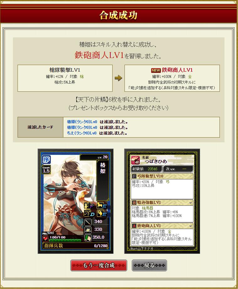 f:id:masaixa2019:20210317203428p:plain