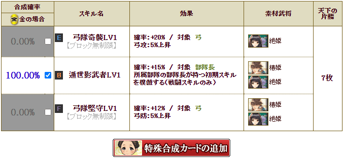 f:id:masaixa2019:20210317204412p:plain