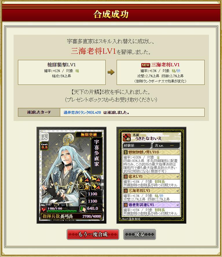 f:id:masaixa2019:20210317213231p:plain