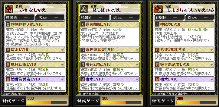 f:id:masaixa2019:20210317214907p:plain