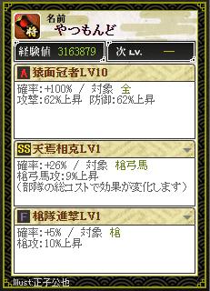 f:id:masaixa2019:20210318004922p:plain