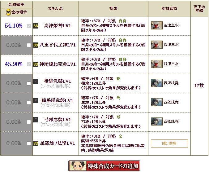 f:id:masaixa2019:20210318011900p:plain