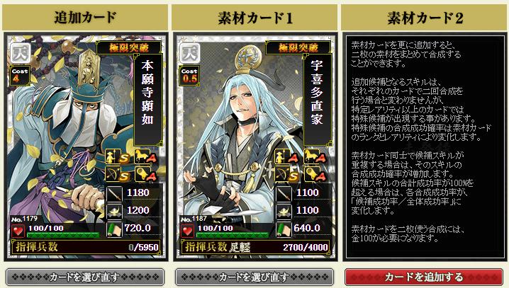 f:id:masaixa2019:20210318012513p:plain