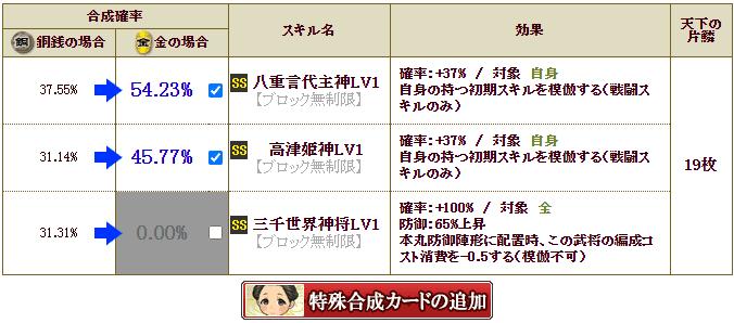 f:id:masaixa2019:20210318012542p:plain