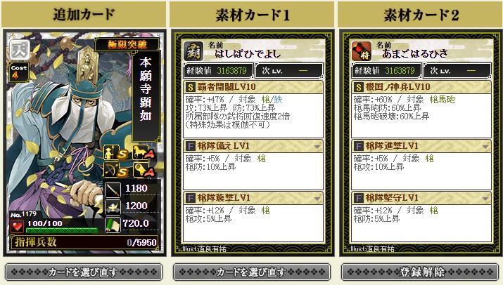 f:id:masaixa2019:20210318013608p:plain