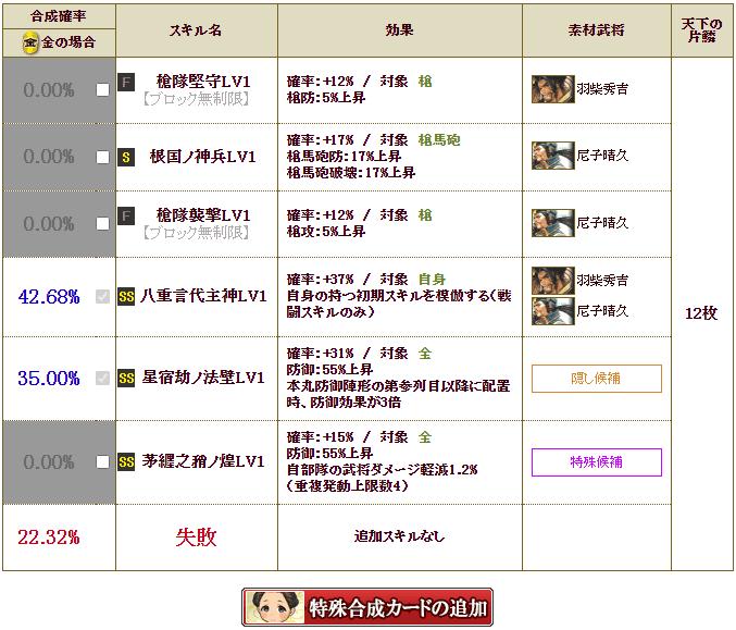 f:id:masaixa2019:20210318013631p:plain