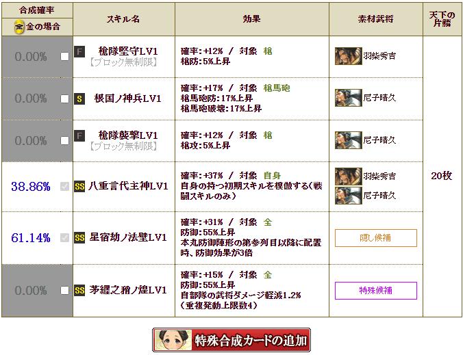 f:id:masaixa2019:20210318015151p:plain