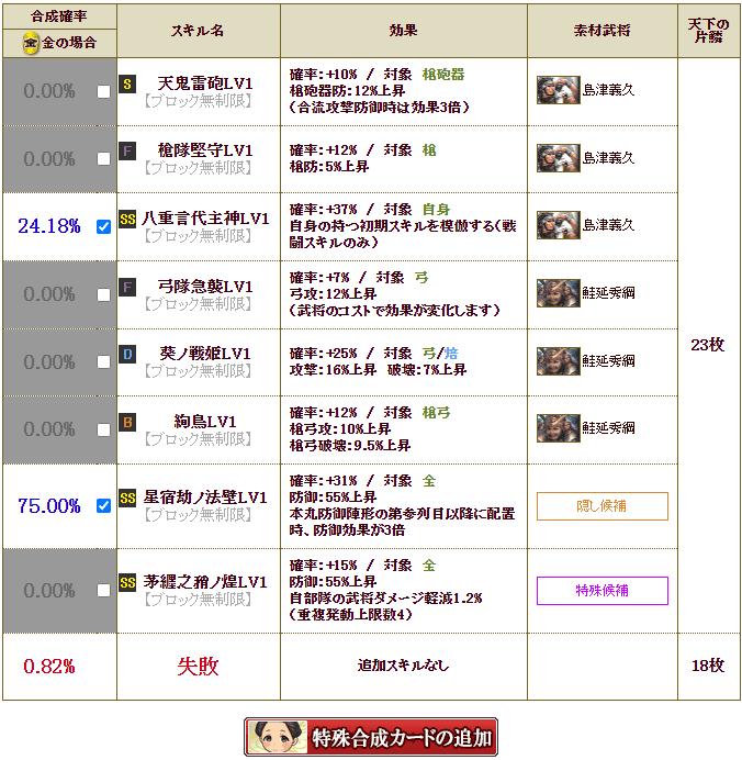f:id:masaixa2019:20210318015519p:plain