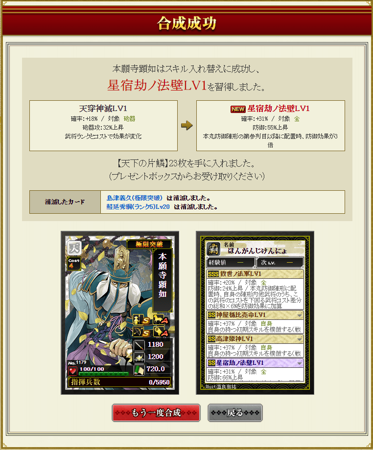 f:id:masaixa2019:20210318015547p:plain