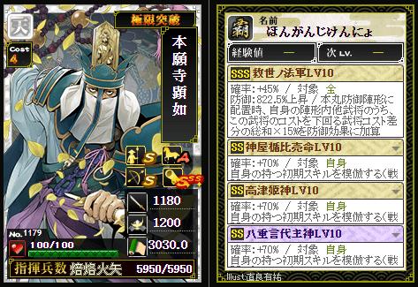 f:id:masaixa2019:20210318024146p:plain