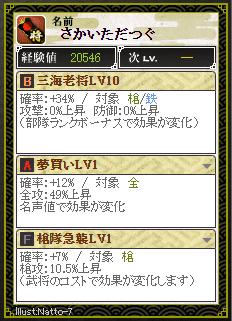 f:id:masaixa2019:20210318161716p:plain