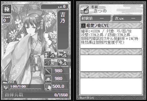 f:id:masaixa2019:20210320153643p:plain