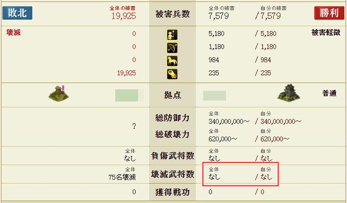 f:id:masaixa2019:20210320164827p:plain