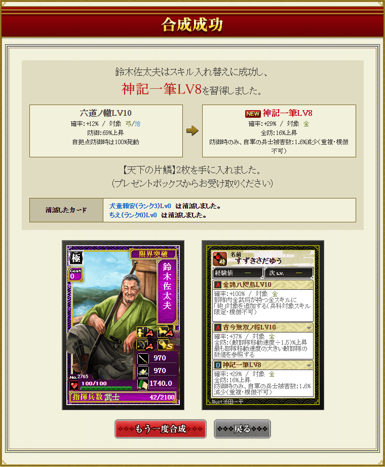 f:id:masaixa2019:20210320165023p:plain