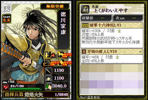 f:id:masaixa2019:20210326214938p:plain